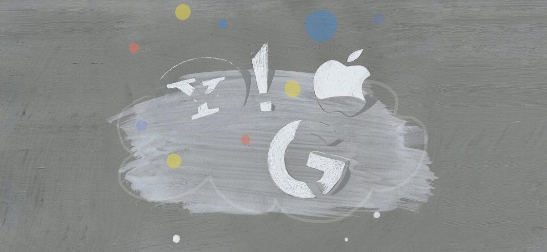 Automóvil y el Fisco: Yo también quiero ser Apple… O no