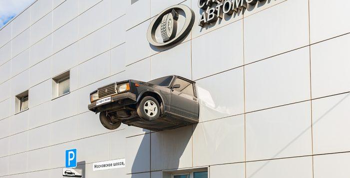 El mercado del automóvil ruso se estanca (otra vez más)
