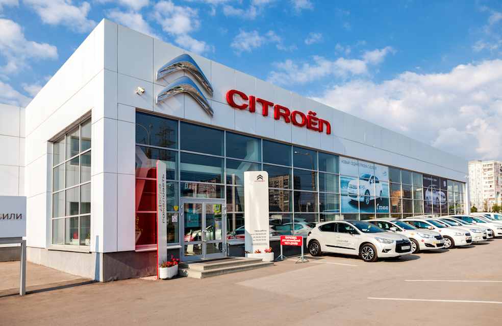 Citroën es la segunda marca que más automatriculaciones efectúa, por detrás de Peugeot. En la imagen, un concesionario de la firma francesa. // FOTOGRAFÍA: FotograFFF
