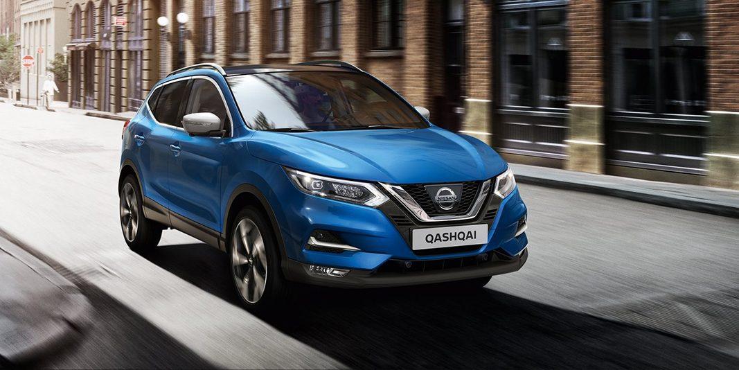 Nissan vende 5,81 millones de vehículos y marca un récord mundial