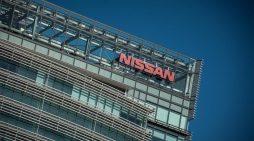 Una sede de Nissan.