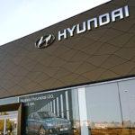 Un concesionario de la marca de automóviles coreana Hyundai