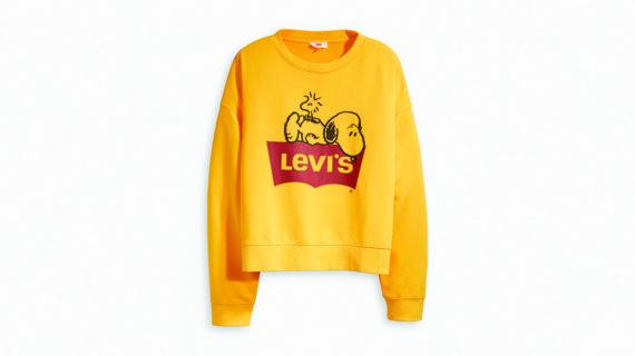 Charlie Brown, Linus, Lucy y Peppermint Patty, protagonistas en Levi's