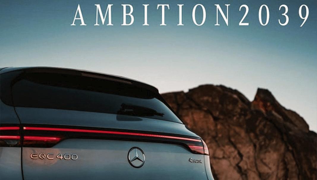 Mercedes-Benz prevé que el 50% de sus ventas sean electrificadas en 2030