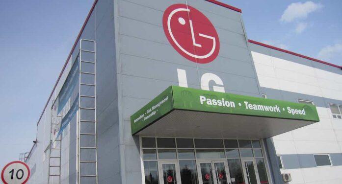 LG y Magna firman una 'joint venture' para desarrollar el coche eléctrico